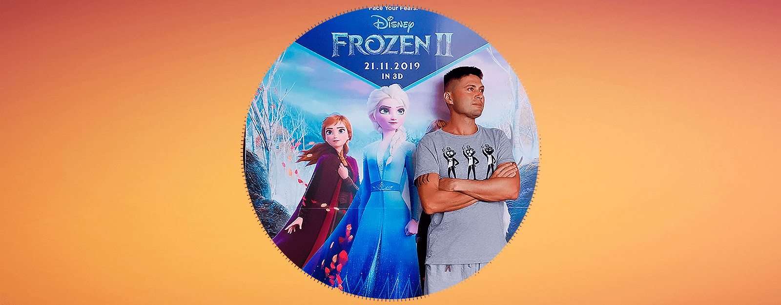 Полтергейст и Frozen