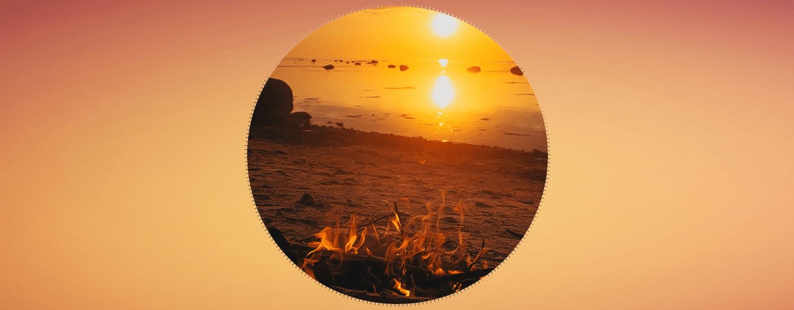 А гори оно все огнем…
